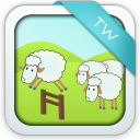 Sheep Keyboard 1.1 for Android